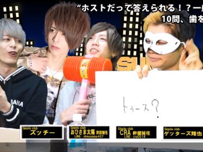 太陽Sun×2CRA×2TV#02