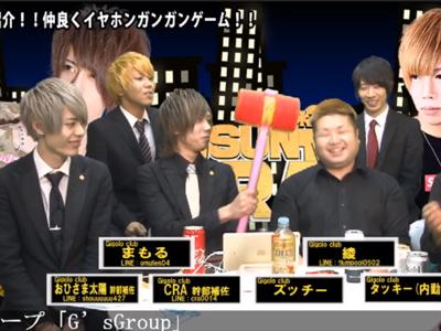 太陽Sun×2CRA×2TV#03