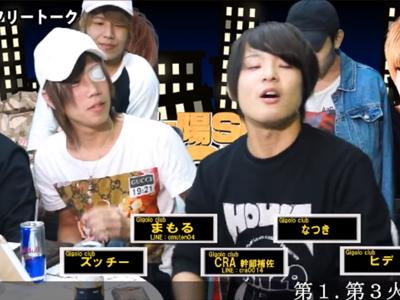 太陽Sun×2CRA×2TV#04
