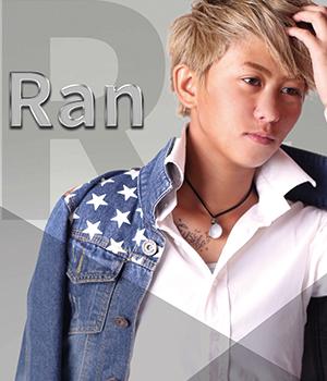 Ran-らん-