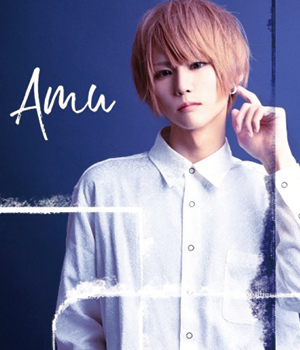 AMU-あむ-