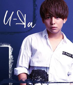 流星☆彡U-ЯA-ながれぼしゆーら-