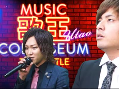歌王-utao-◆タッグバトル#03◆