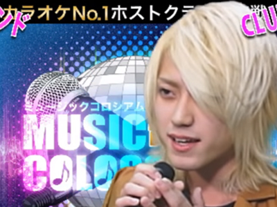 歌王-utao- #06
