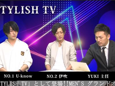 MENS TV#17