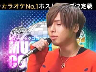 歌王-utao- #03