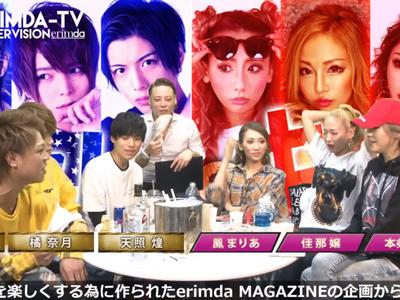 erimdaTV#33