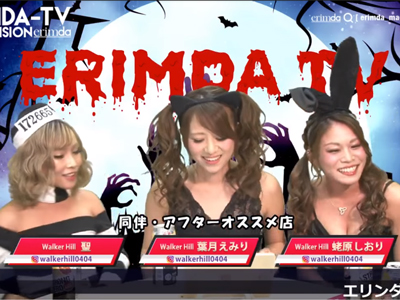 erimdaTV#36
