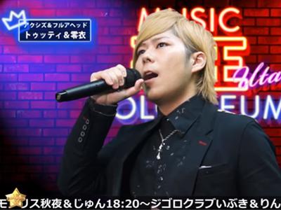 歌王-utao-◆タッグバトル#05◆