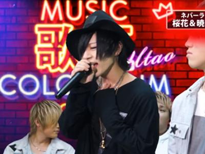 歌王-utao-◆タッグバトル#02◆